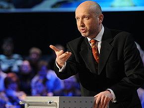 Турчинов советует Балоге заниматься ремонтом санузлов
