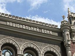 Нацбанк вводит временную администрацию в банк «Надра»?