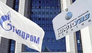 «Нафтогаз» и «Газпром» признали утратившим силу контракт на транзит газа в 2003-2013