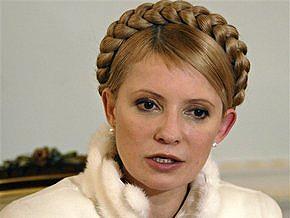 "Тимошенко: Суд запретил НБУ перечислять 3 млрд банку ""Надра"""
