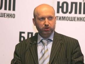 Турчинов: Правительство намерено сократить потребление импортного газа