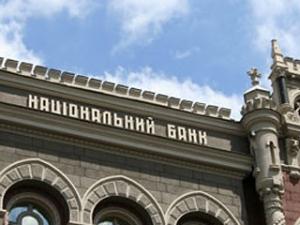 """НБУ обвинил """"Нафтогаз"""" в негативном влиянии на валютный рынок"""