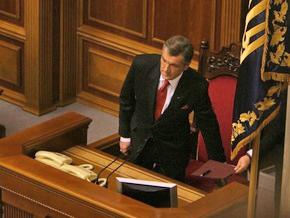 Нардеп от НУ-НС предложил Раде узаконить отстранение главы НБУ без Ющенко