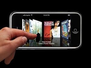 Apple запатентовала мультисенсорное управление