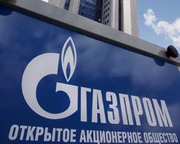 «Газпром» впервые оштрафовали за монополизм