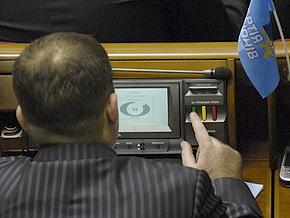 Регионалы обещают каждый месяц требовать в ВР отставки Кабмина