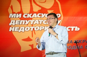 "Луценко ""похоронил"" свою «Народную самооборону»"