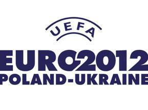 Евро-2012: Оглашена дата жеребьевки отборочного этапа