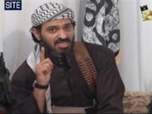 Саудовская Аравия опубликовала список подозреваемых в терроризме