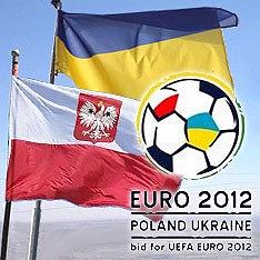 Из-за кризиса УЕФА может смягчить условия подготовки к Евро-2012