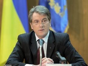 Ющенко: улучшение отношений Украины и России целиком и полностью в руках РФ