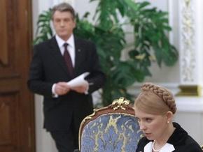 Ющенко просит КС растолковать, может ли Тимошенко менять министров