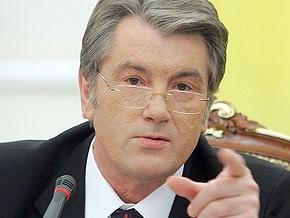 Ющенко попросил Генпрокуратуру проверить действия Кабмина