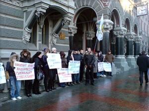 Клиенты банков будут пикетировать Нацбанк и Секретариат в день рождения Ющенко