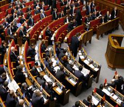 Самые расточительные депутаты Верховной Рады