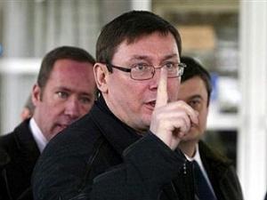 Луценко: Экс-судья Зварыч исчез по вине СБУ