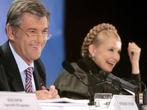 МВФ выразил надежду, что перемирье между лидерами Украины сохранится