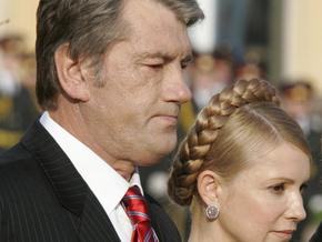 МВФ не стал рассматривать обращение Ющенко и Тимошенко