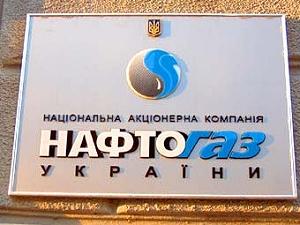 """Задолженность """"Нафтогаза"""" достигла 34,5 миллиарда гривен"""