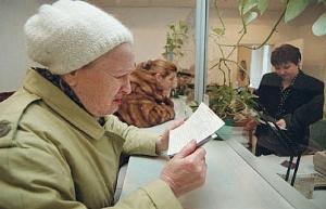 Правительство Украины незначительно повысило пенсии