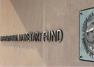 МВФ прогнозирует сокращение мировой экономики