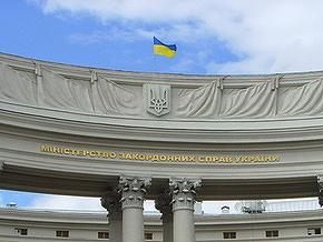Украинский МИД страдает из-за финансового кризиса