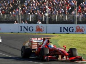 Команда Ferrari свалила вину за неудачный старт сезона на шины