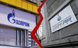"""Газпром"" предупредил ""Нафтогаз"" о штрафе"