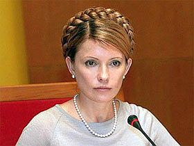 Тимошенко: Обсуждение меморандума с МВФ находится на финальной стадии