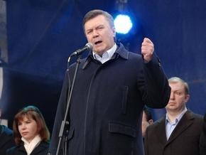 Янукович намерен участвовать в выборах Президента