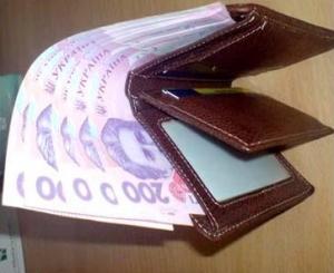 В Украине выросла средняя зарплата