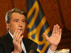 Ющенко обратился к Тимошенко по поводу равновесия платежного баланса Украины