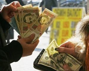 Банкиры: Гривна укрепится до 7,5 гривны за доллар