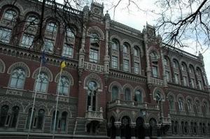 НБУ 13 мая проведет валютный аукцион