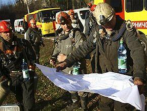 """На шахте """"Новодзержинская"""" возобновлены спасательные работы"""