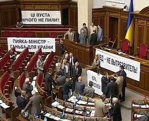 В БЮТ готовы голосовать за отставку Луценко