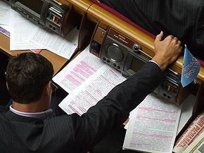 «Регионалы» снова заблокировали президиум Рады