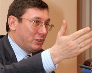 """Луценко: Я не называл полицейских """"свиньями"""", а мне """"хрюкнули в лицо"""""""