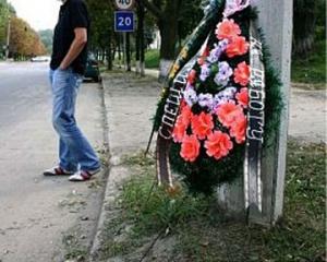 В ДТП в Испании погибли двое украинцев, пятеро травмированы