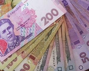 "Укргазбанк, банк ""Киев"" и Родовид Банк получат по 3 миллиарда гривен"