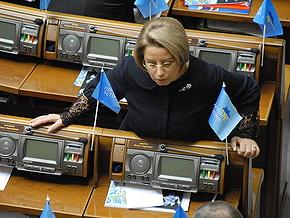 ПР перенесла заседание по созданию коалиции на неопределенный срок