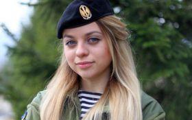 В української армії з'явилася берегиня в погонах: опубліковано фото