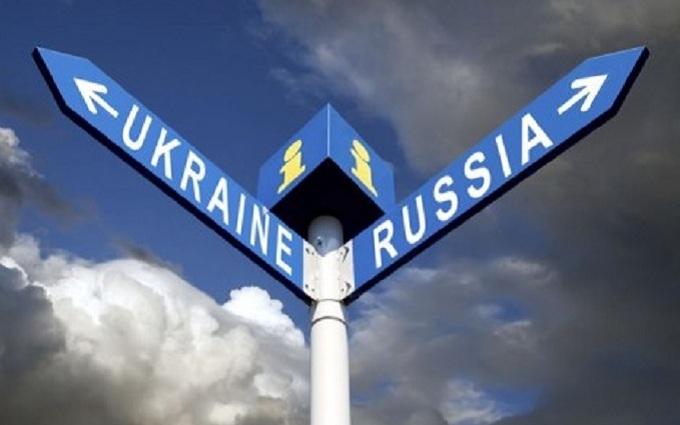 России предложили вернуть Крым Украине