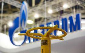 """Расторжение контракта и пересмотр тарифов: арбитраж принял решение по искам """"Газпрома"""" и """"Нафтогаза"""""""