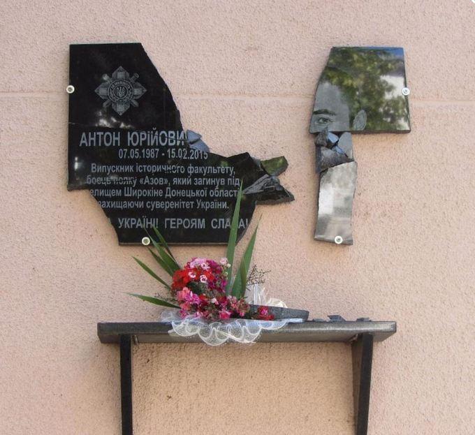 У Полтаві вандали влаштували атаку на меморіальні дошки воїнам АТО: з'явилися фото (1)