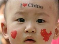 """Детей в Китае называют именем """"Олимпийские игры"""""""