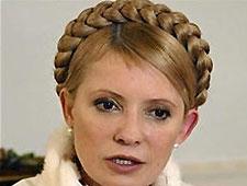 Тимошенко называет рейтинговую оценку S&P условной и субъективной