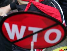 В Кабмине договорились, как адаптировать экономику к ВТО