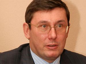Луценко вызывает Довгого и Кернеса на допрос