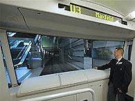 В Нюрнберге пустили поезда без машинистов